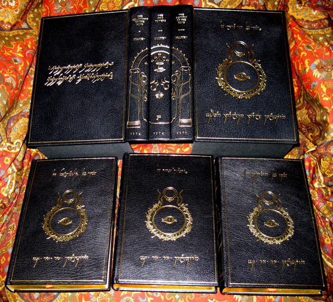 Cloth Bound Lord Of The Rings Books